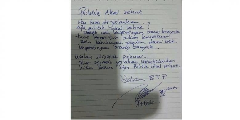 tulisan tangan ahok